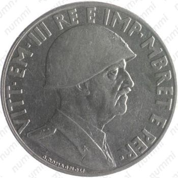 1 лек 1939