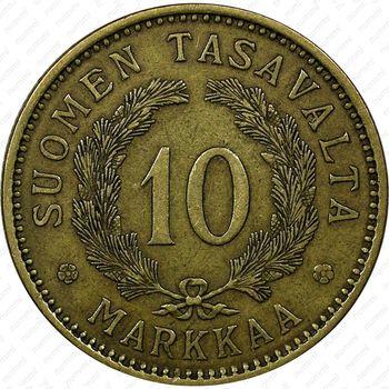 10 марок 1928, S