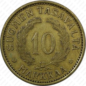 10 марок 1931, S