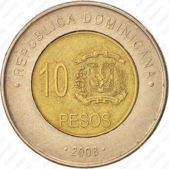 10 песо 2008