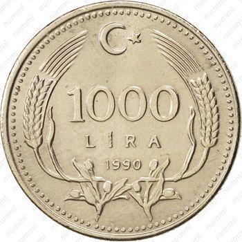 1000 лир 1990
