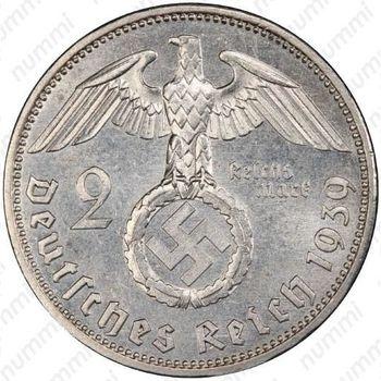 2 рейхсмарки 1939
