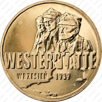 2 злотых 2009, оборона Вестерплатте