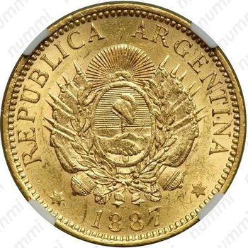 5 песо 1887