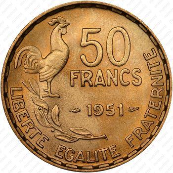 50 франков 1951