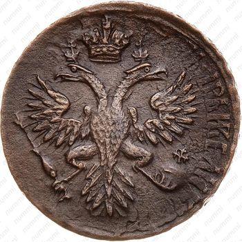 денга 1730 - Аверс
