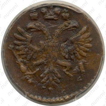 денга 1731, над годом две черты - Аверс