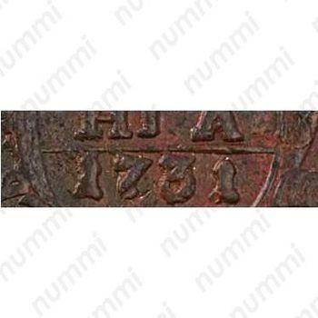 денга 1731, над годом одна черта
