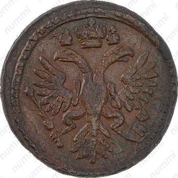 денга 1731, над годом одна черта - Аверс
