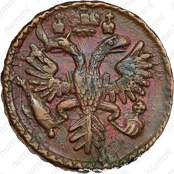 денга 1734 - Аверс