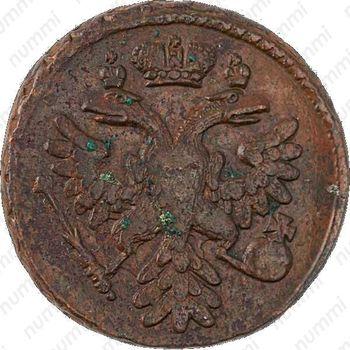 денга 1737 - Аверс