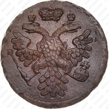 денга 1738 - Аверс