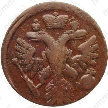 денга 1743, в крыле 7 перьев - Аверс