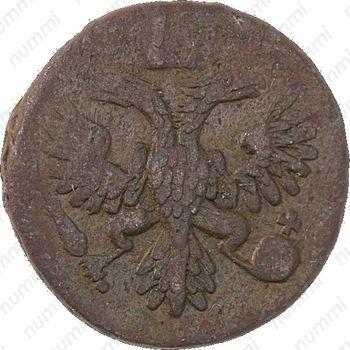 денга 1743, в крыле 9 перьев - Аверс