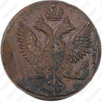 денга 1747 - Аверс