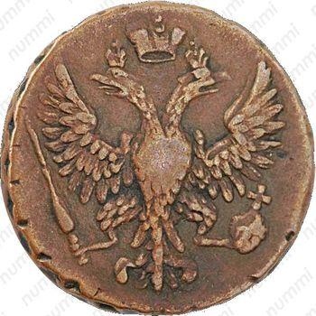 денга 1748, в крыле 12 перьев, хвост широкий - Аверс