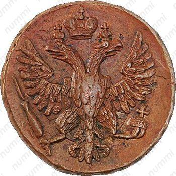 денга 1748, в крыле 12 перьев, хвост узкий - Аверс