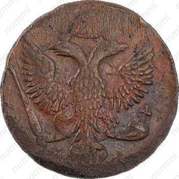 денга 1750 - Аверс