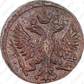 денга 1751 - Аверс