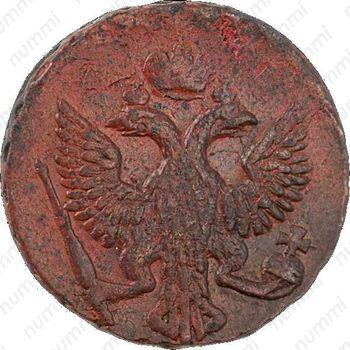 денга 1752 - Аверс