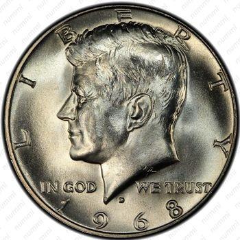 50 центов 1968 - Аверс