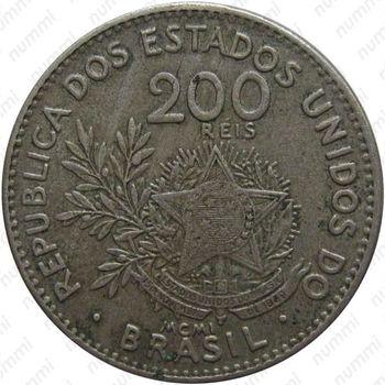 200 рейс 1901