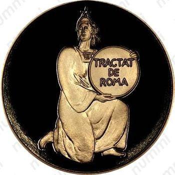 25 динеров 1997, Римский договор