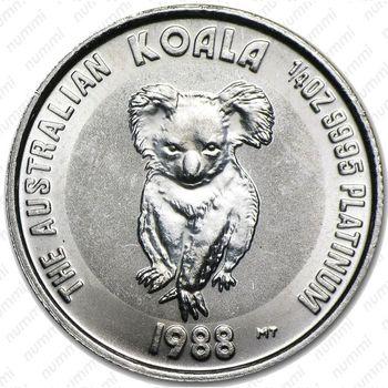 25 долларов 1988, коала