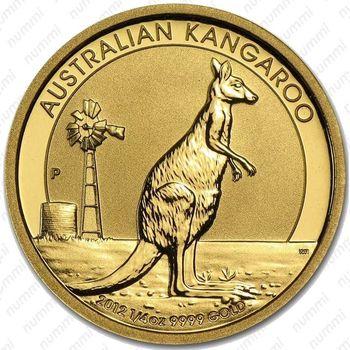 25 долларов 2012, кенгуру