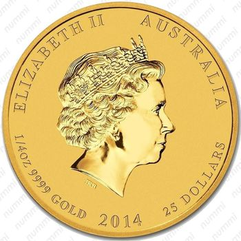 25 долларов 2014, год лошади