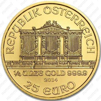 25 евро 2014, Венская филармония
