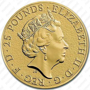25 фунтов 2016, лев Англии