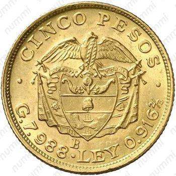 5 песо 1924