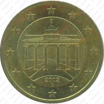 50 евро центов 2002 - Аверс