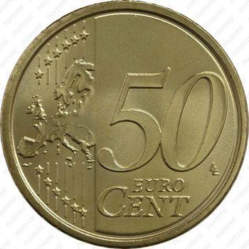 50 евро центов 2013 - Реверс