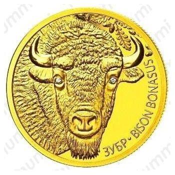 50 рублей 2012, зубр