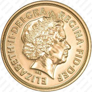 соверен 2012, Елизавета II – бриллиантовый юбилей