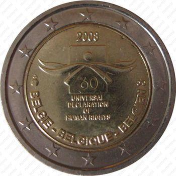 2 евро 2008, права человека (Бельгия) - Аверс