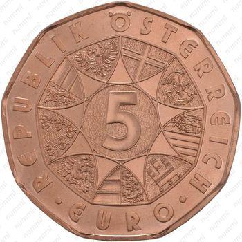 5 евро 2013, страна воды