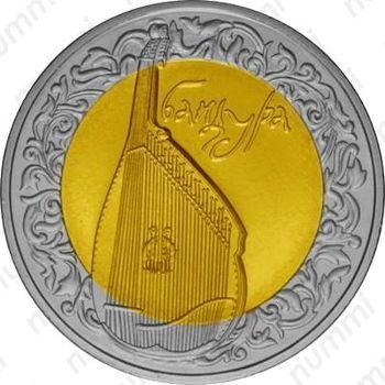 5 гривен 2003, бандура