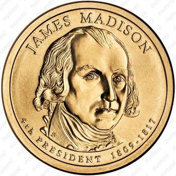 1 доллар 2007, Джеймс Мэдисон - Аверс