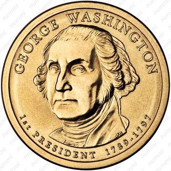 1 доллар 2007, Джордж Вашингтон - Аверс