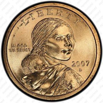 1 доллар 2007, Сакагавея - Аверс