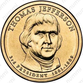 1 доллар 2007, Томас Джефферсон - Аверс