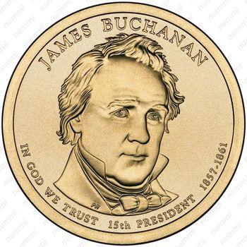 1 доллар 2010, Джеймс Бьюкенен - Аверс