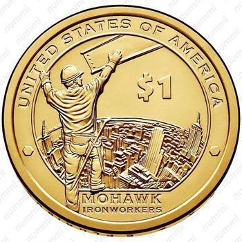 1 доллар 2015, Сакагавея - Реверс