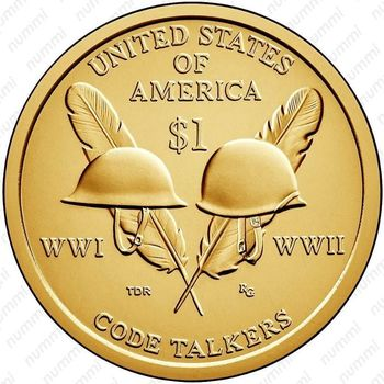 1 доллар 2016, Сакагавея - Реверс