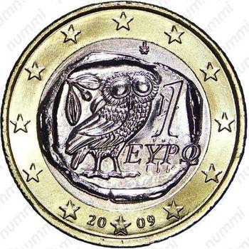 1 евро 2009, регулярный чекан Греции - Аверс
