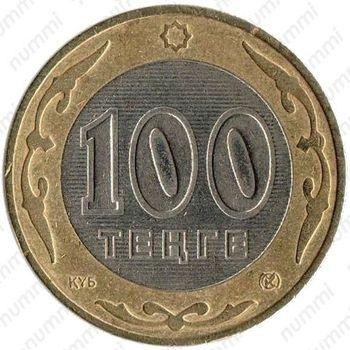 100 тенге 2004