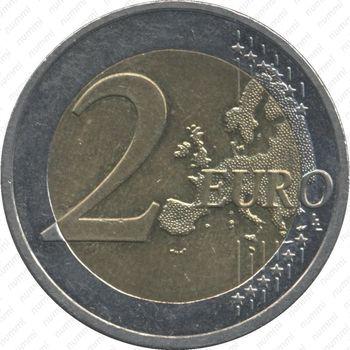 2 евро 2009, Бархатная революция - Реверс